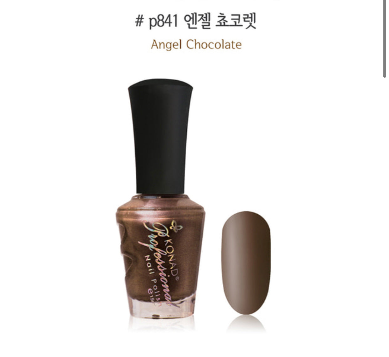 Professional Nail Polish - P841 Angel Chocolate