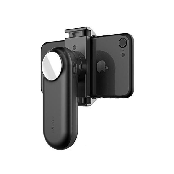 Smartphone Stabilizer - The Mini Pro Gimbal Video Stabilizer