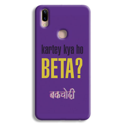 Kartey Kya Ho Beta? Vivo V9 Case