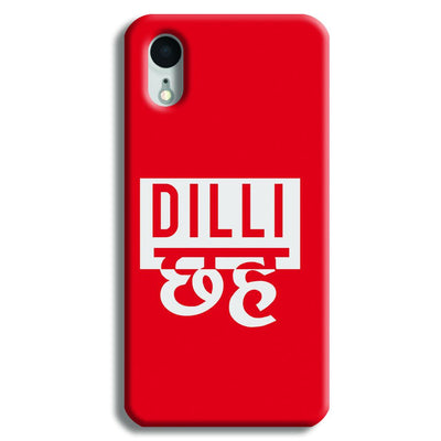 Dilli 6 iPhone XR Case