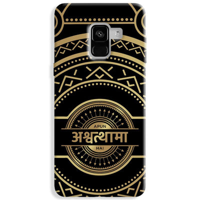 Ashwatthama Samsung Galaxy A8 Plus Case