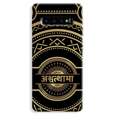 Ashwatthama Samsung Galaxy S10 Plus Case