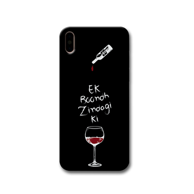 Ek Boond Zindagi Ki Apple iPhone X Case