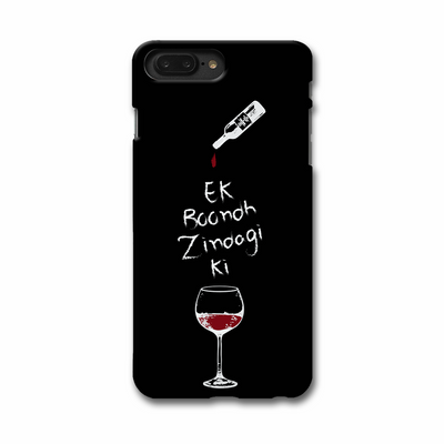 Ek Boond Zindagi Ki Apple iPhone 8 Plus Case