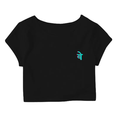 Baefikre Crop Top
