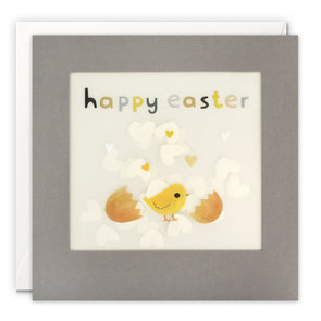 PP3318 - Easter Chick Paper Shakies Card