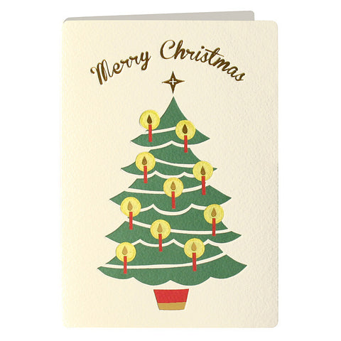 RT2200 - Tree Christmas Retro Card