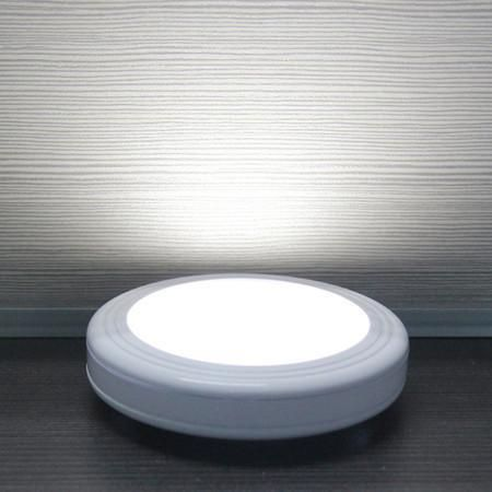 Magnetic Motion Sensor LED Night Light 5pc - A2Z Shopping