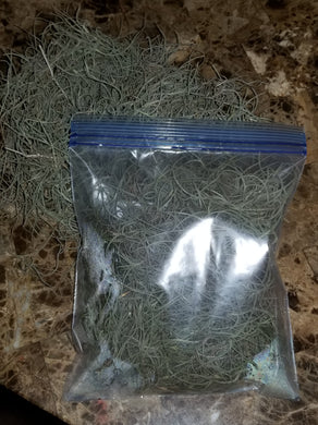 Spanish Moss 1 Qt Bag