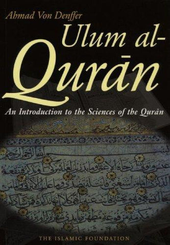 Ulum Al Qur'an: An Introduction to the Sciences of the Qur'an (Koran) (Revised)