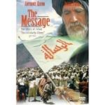 Message, the (PG Film) Anthony Quinn