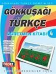 Gokkusagi Turkce 4 Ogretmen Kitabi (Teacher s book)