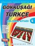 Gokkusagi Turkce 4 Calisma Kitabi (Workbook)