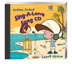 Sing-A-Long Song (Audio CD)
