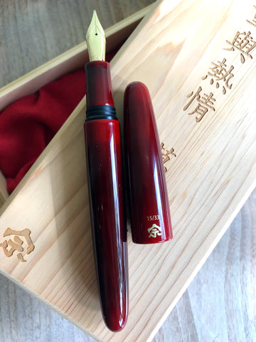 Taipei Sunset is produced in a deep red color, created using the traditional Urushi-nuri process