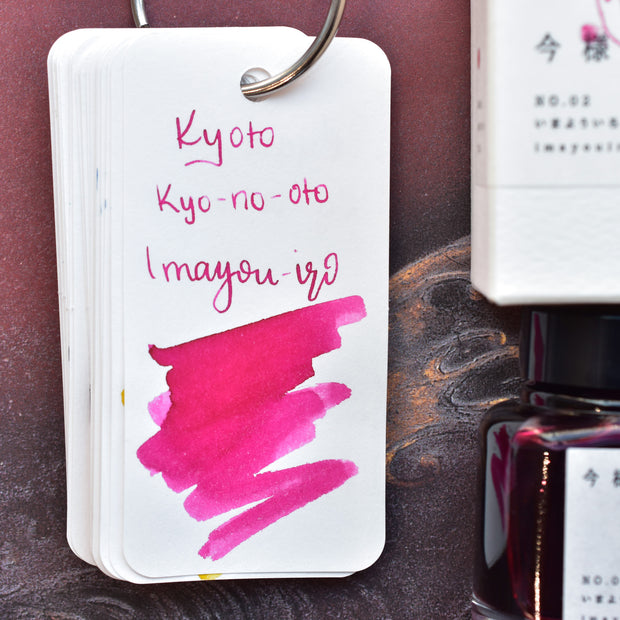 Kyoto TAG Kyo-no-Oto No. 2 Imayouiro Ink Bottle