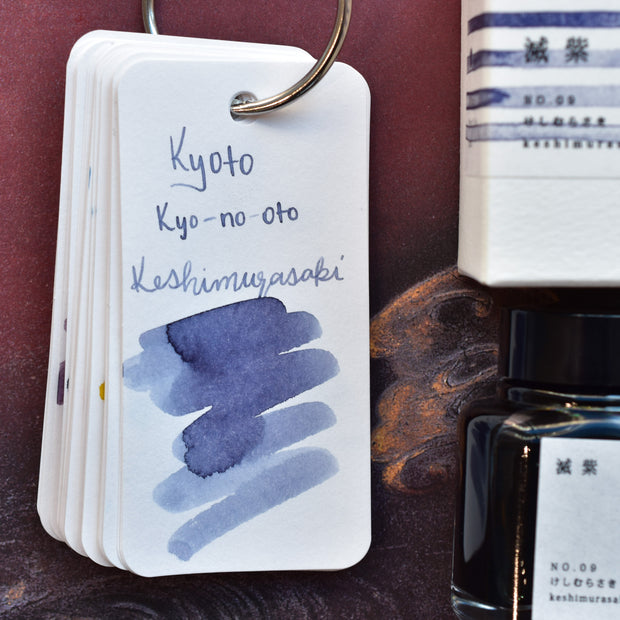 Kyoto TAG Kyo-no-Oto No. 9 Keshimurasaki Ink Bottle