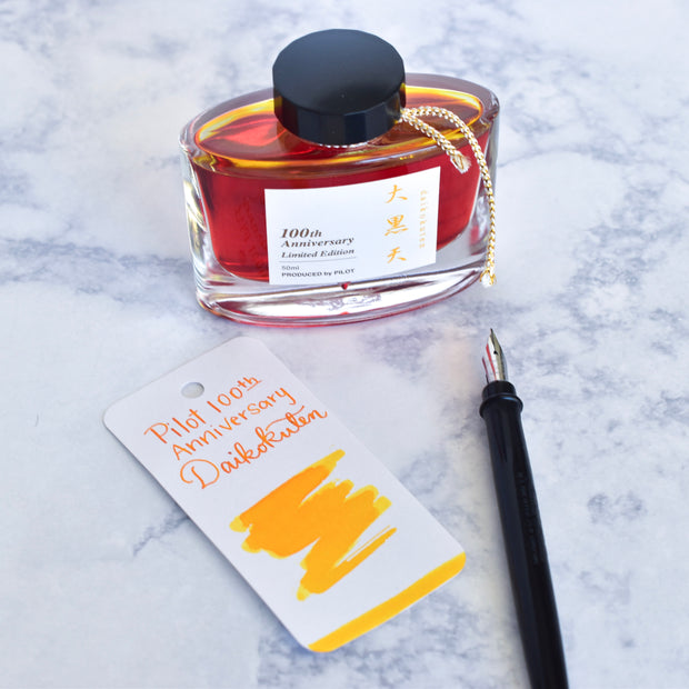 Pilot Iroshizuku 100th Anniversary 50ml Ink Bottle