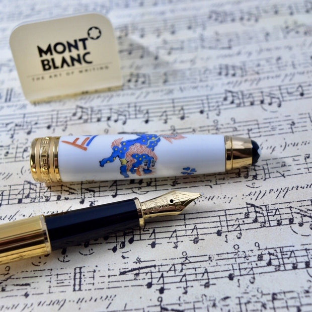 Montblanc Meisterstuck Annual Edition Mythical Creatures Blue Lion Fountain Pen