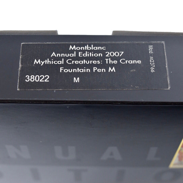 Montblanc Meisterstuck Annual Edition Mythical Creatures The Crane Fountain Pen