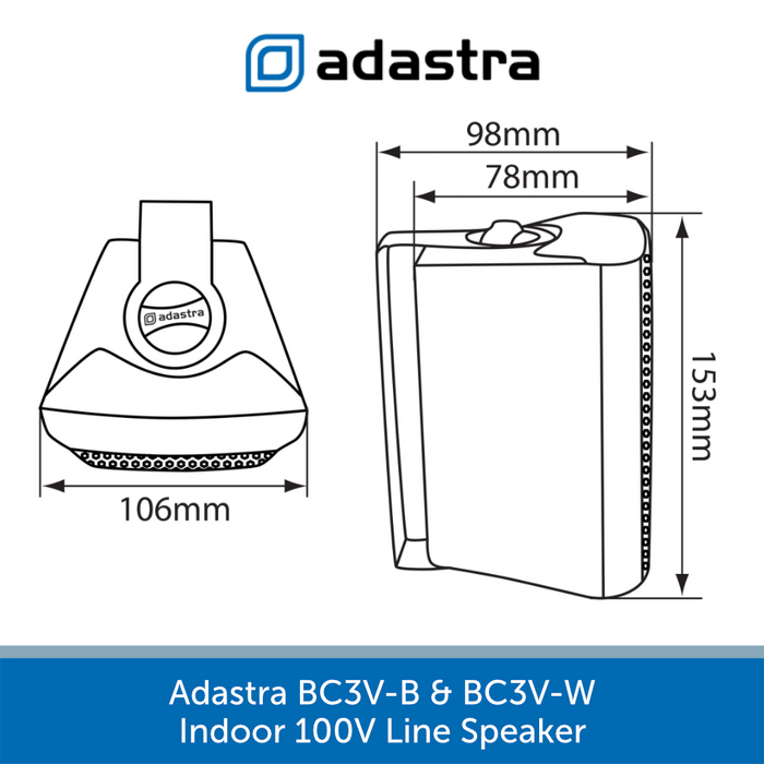 Dimensions of the Adastra BC3V Compact Indoor Wall Speaker