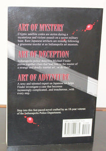 Art of Vengeance by Mel J McNairy Book Paperback) SIGNED First Edition 1st