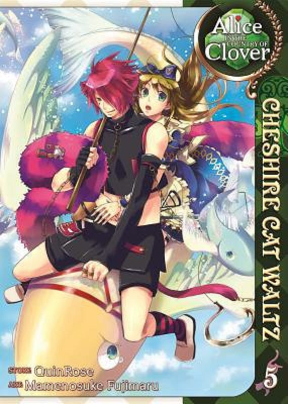 Alice in the Country of Clover Manga Book Cheshire Cat Waltz Vol 5 by QuinRose
