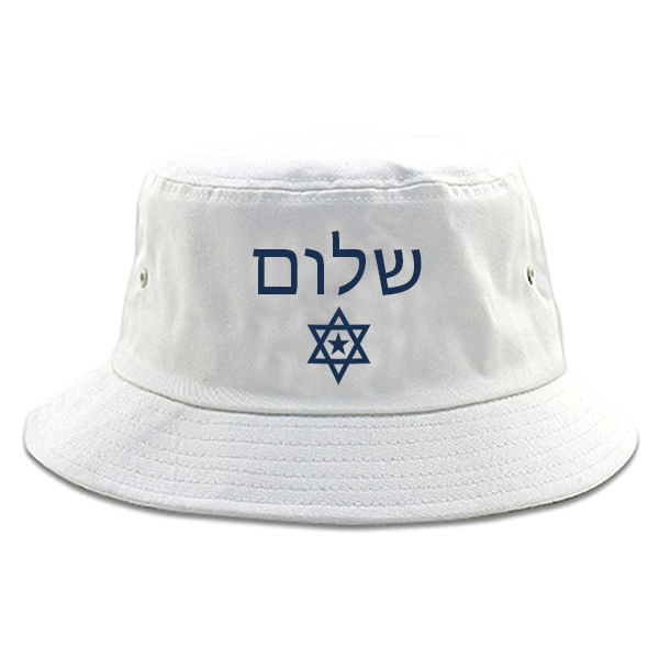 Israel Bucket Hat