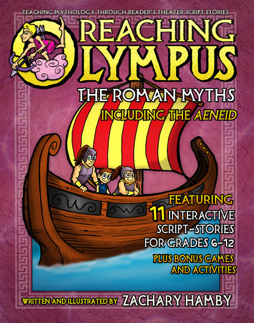 Reaching Olympus:  The Roman Myths (Digital E-book)