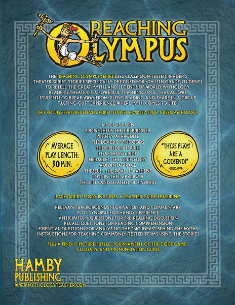 Reaching Olympus:  Tales of Titans, Gods, and Mortals (Digital Student Copy + Usage Rights for Digital Classrooms)