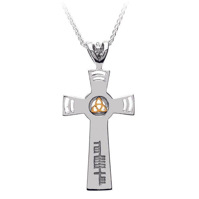 orgham inscribed silver cross with 18k gold trinity pendant