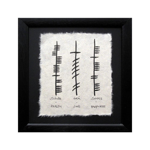 Ogham Mini Triple Photo Frame