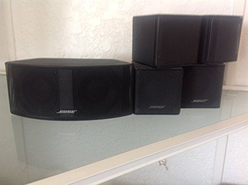 Bose premium jewel cube speakers center/side/bracket/wires 8pac