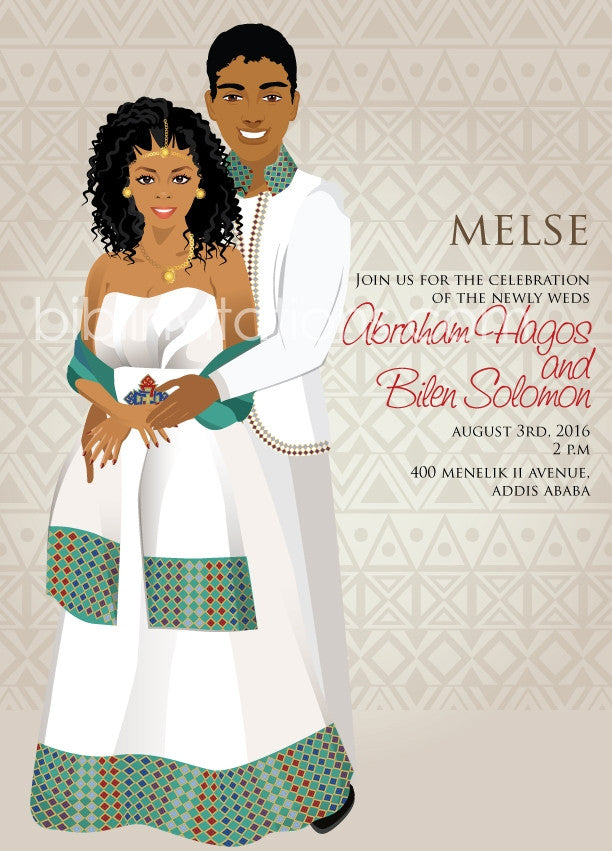 Ene Conjo Ethiopia Traditional Wedding Invitation