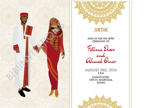 Ana behibek Sudan Traditional Wedding Invitation