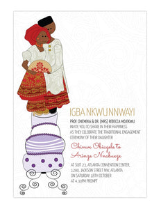 Nkemdilim Nigerian Igbo Traditional Wedding Invitation