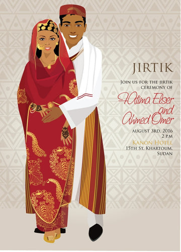 Nan nyanyar do Sudan Traditional Wedding Invitation