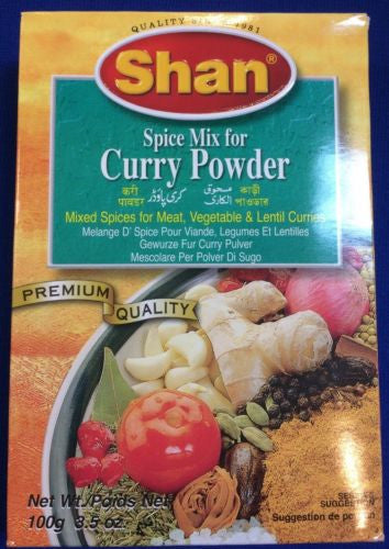 Curry Powder 100gm - Free Shipping USA Seller
