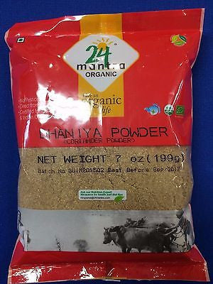 Coriander Powder 7oz USDA Certified Organic Free USA Shipping!