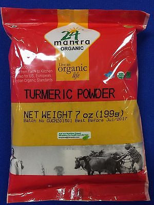 Organic Turmeric Powder 7oz. USDA Certified, USA Seller Free Shipping!