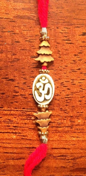 Rakhi/Raksha Bandhan/Brother/Sister/Friend, Choose Style