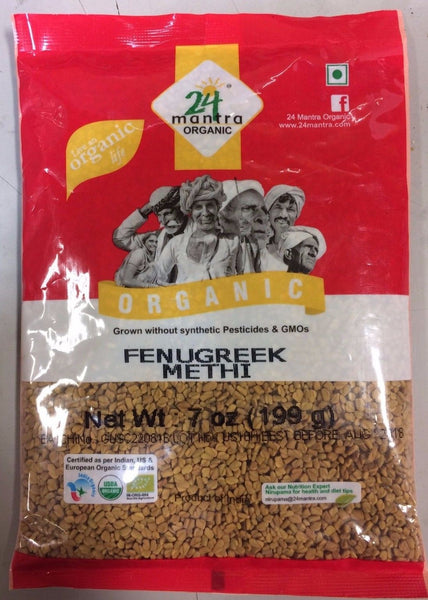 Organic Fenugreek/Methi Seed  7oz.