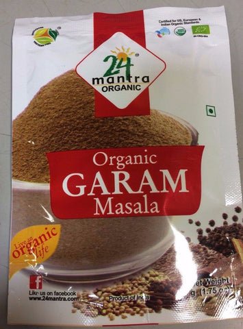 Garam Masala Organic Powder 1.75 oz - Free USA Shipping!