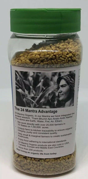 FENUGREEK SEED ( METHI) ORGANIC - 12OZ