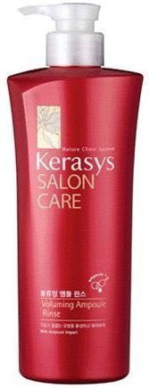 Aekyung Kerasys Salon Care Voluming Ampoule Rinse
