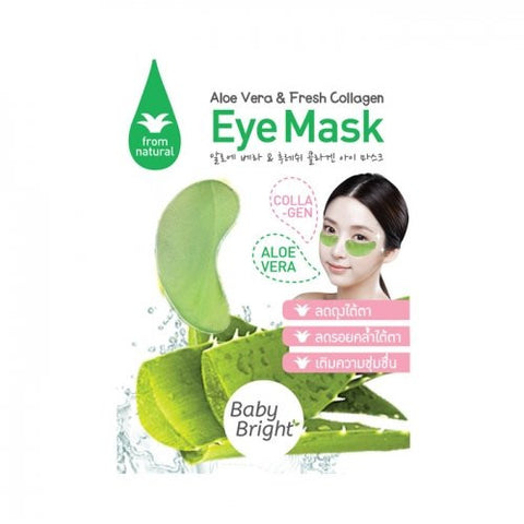 Eye Mask with Aloe Vera & Fresh Collagen, Wrinkles, Dark Circles, Puffiness & Bags - 100% Natural Anti Aging, hydrate & moisturize your skin, For Men & Women