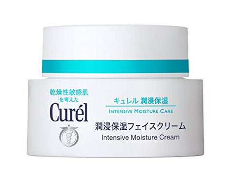 Curel Junhita moisturizing face cream 40g