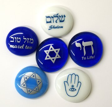 Judaica Glass Stones, Set of Six