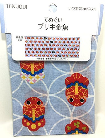 Japanese Traditional Towel Tenugui Tinplate Goldfish , 3513inch Cotton100%