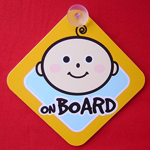Baby on Board - - Large 6 x 6 Yellow Car Signs with 2 Attached Suction Cups.